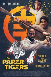 Бумажные тигры